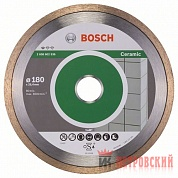 Диск алмазный Bosch Professional for Ceramic 200
