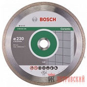 Диск Bosch Professional for Ceramic230-22,23